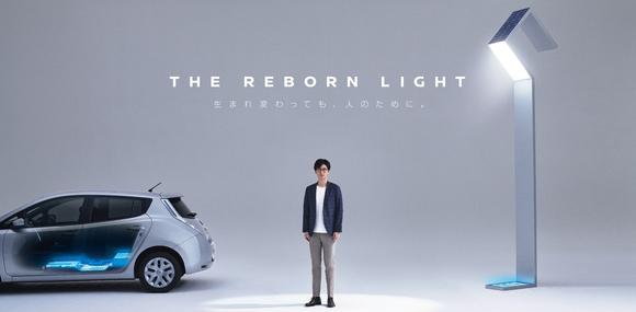 Nissan нашел применение отработанным батареям электрокаров
