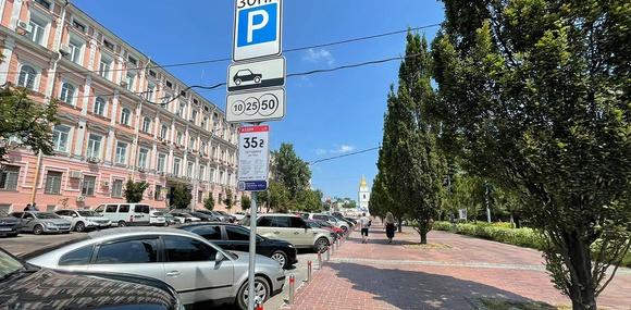 Фокус: В Киеве оплатить штраф дешевле, чем стоянку