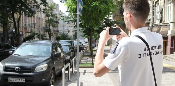 Штат киевской инспекции по парковке увеличат в пять раз