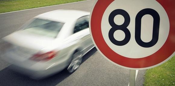 Ограничение в 80 км/ч вернут на 10 улиц Киева с 1 апреля