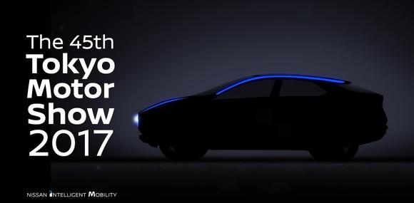 Nissan показал новый загадочный концепт на видео