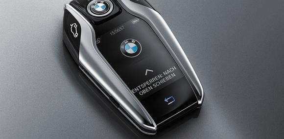 В BMW хотят отказаться от автомобильных ключей