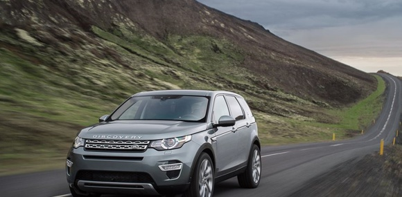 Новый Land Rover Discovery Sport получил украинские цены