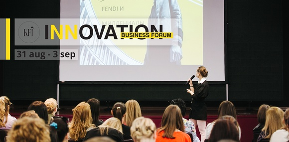 В Киеве пройдет ежегодная образовательная форум Innovation Business Forum by KFI