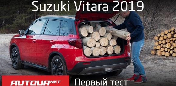 Первый тест Suzuki Vitara: японский венгр по цене китайца