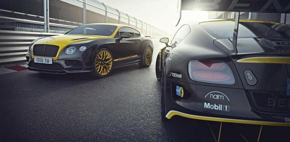 Bentley выпустил особое купе Continental 24