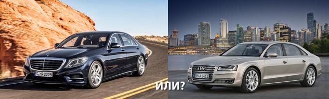 Audi vs Merecedes