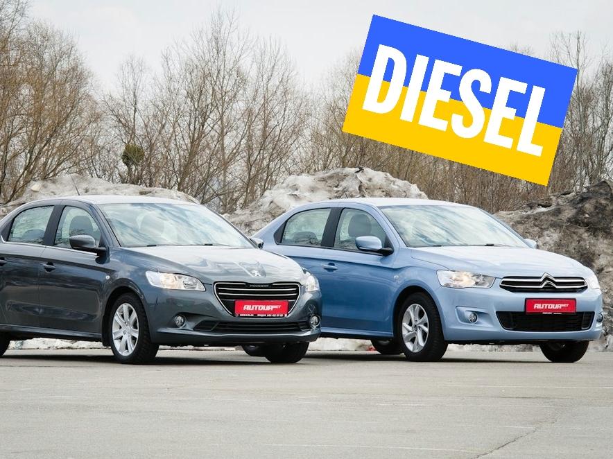 украинские машины