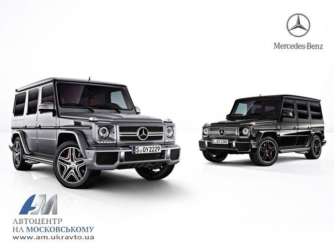 Mercedes G-класс — экстерьер, фото 3