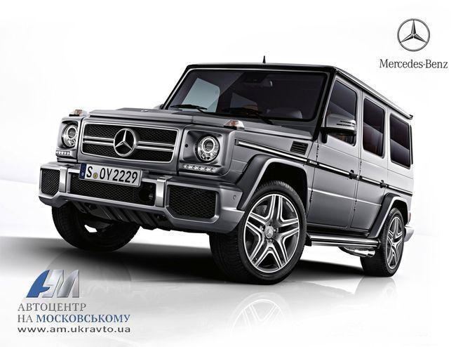 Mercedes G-класс — экстерьер, фото 4