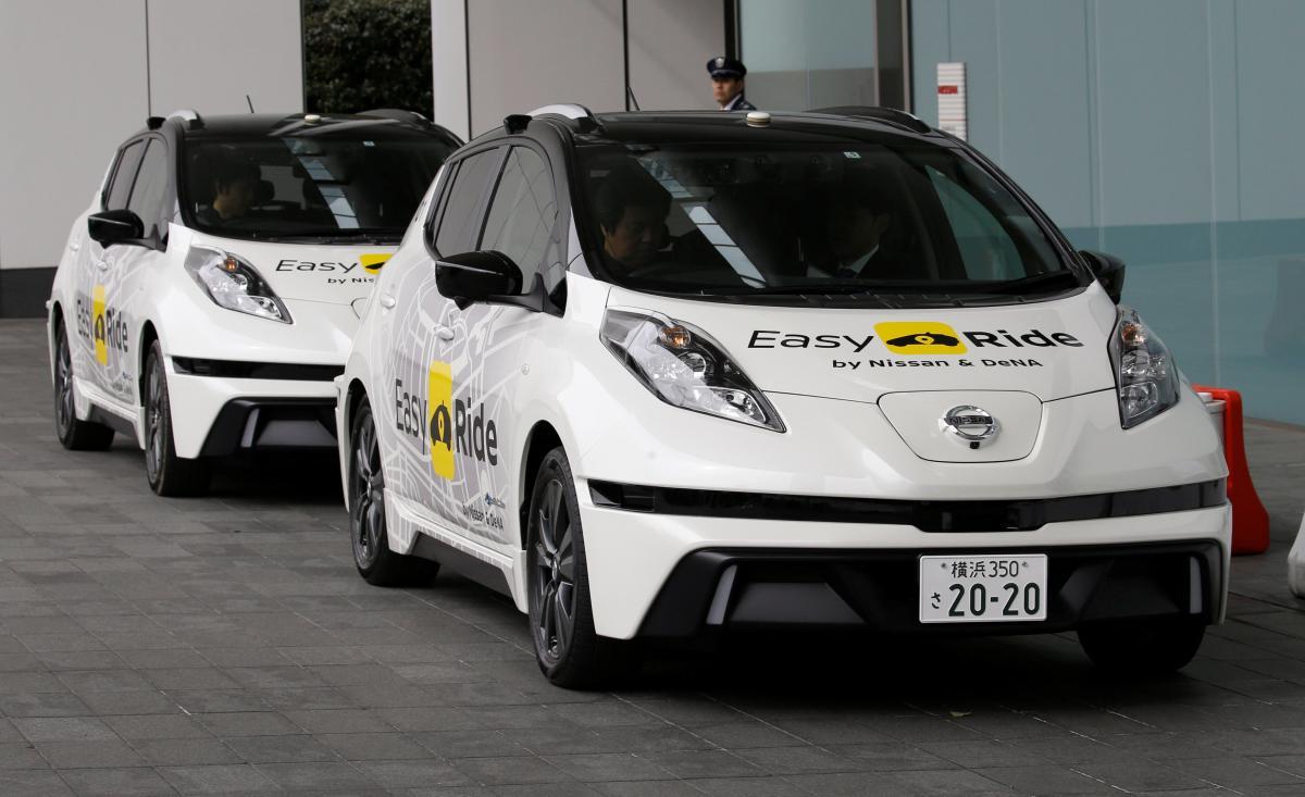 Nissan Easy Ride