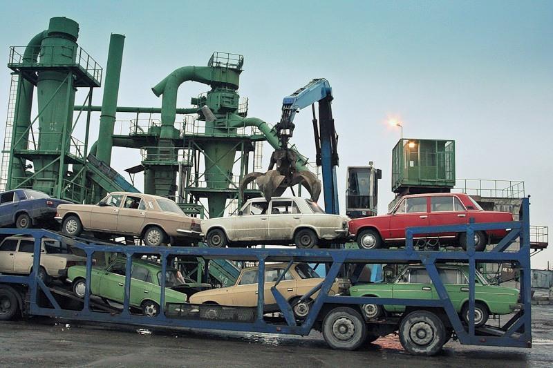 Утилизация авто за деньги лада гранта купить в москве в автосалоне