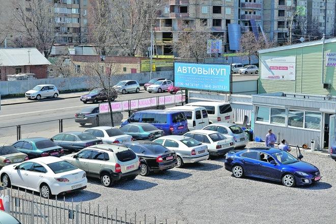 Автоломбард лот автосалоны торгующие честно в москве