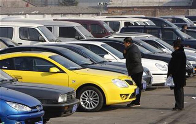 Кредит на бу авто в севастополе