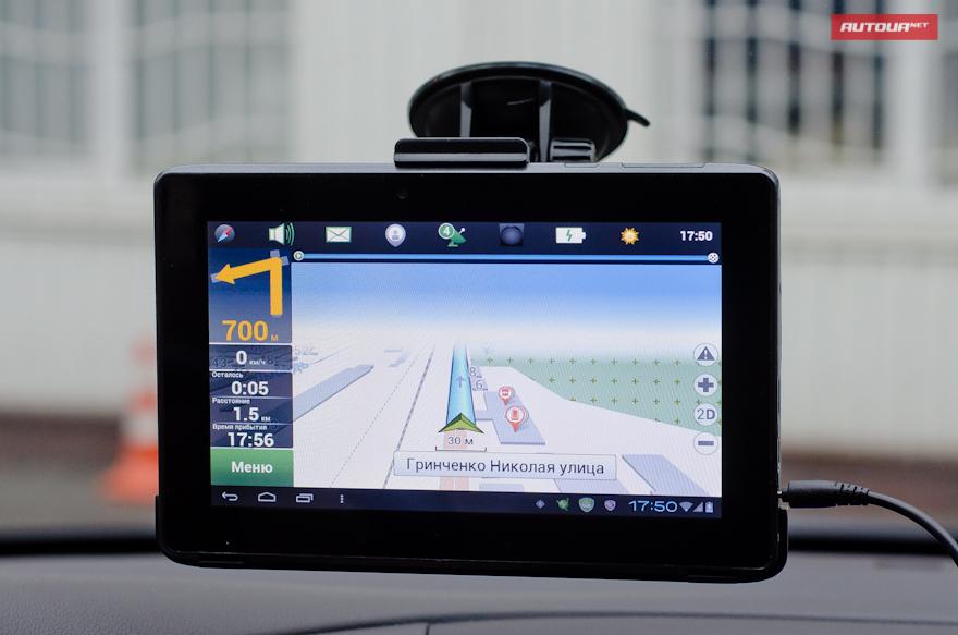 Какой Навигатор Лучше Для Андроид 4