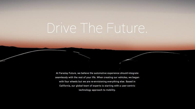 Силуэты серийных автомобилей Faraday Future