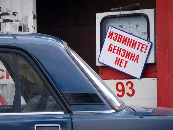 chto-delat-esli-konchilsya-benzin