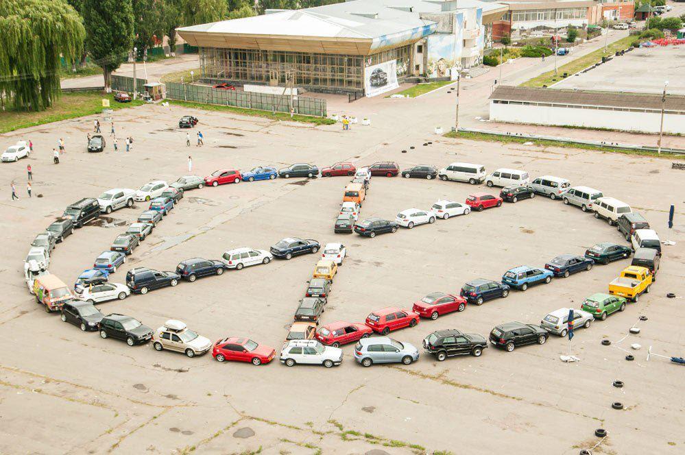 Volkswagen Fest 2012