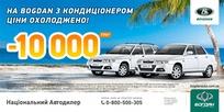 � ������� Bogdan c ������������� ����� ������ �� 10 000 ��� �������!
